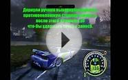 Обучение дрифтингу в NFS-MOST WANTED